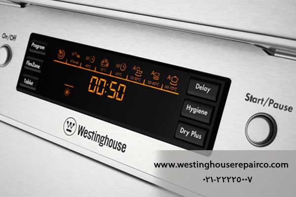 westinghouse-dishwasher-1