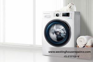 چگونگی تعمیر نشتی ماشین لباسشویی قسمت یک